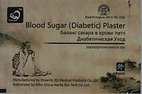 Blood Sugar Diabetic Plaster Китайский пластырь от сахарного диабета, Диабетический, пластырь против диабета