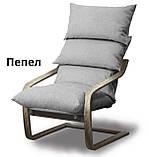 """Крісло-гойдалка для відпочинку та заколисування дитини SuperComfort """"Стандарт"""" сіре (безкоштовна доставка), фото 6"""