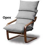 """Крісло-гойдалка для відпочинку та заколисування дитини SuperComfort """"Стандарт"""" сіре (безкоштовна доставка), фото 8"""