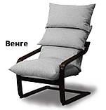 """Крісло-гойдалка для відпочинку та заколисування дитини SuperComfort """"Стандарт"""" сіре (безкоштовна доставка), фото 9"""