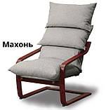 """Крісло-гойдалка для відпочинку та заколисування дитини SuperComfort """"Стандарт"""" сіре (безкоштовна доставка), фото 7"""