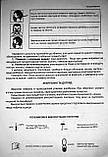 Респиратор, маска СТАНДАРТ-103,203 БЕЗ КЛАПАНА FFP1, FFP2, фото 5