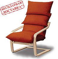 """Кресло-качалка для отдыха и укачивания ребенка SuperComfort """"Стандарт"""" оранжевое (бесплатная доставка)"""