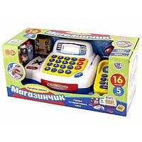 Детский Кассовый аппарат Metr+ 7020-RUS int7020R, КОД: 122720