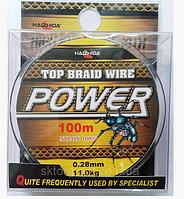 Леска Haizida Power Nylon 100% 100 m