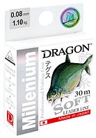 Леска Dragon Millenium Soft 30м
