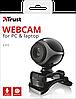 Веб-камера Trust Exis, Black, 0.3 Mp, 640x480, USB 2.0, встроенный микрофон (17003), фото 3