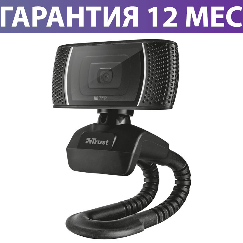 Веб-камера Trust Trino HD Video, Black, 1.3 Mp, 1280x720 / 30 fps, USB 2.0, встроенный микрофон (18679)