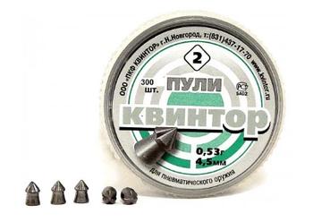 Кулі для пневматичної зброї КВИНТОР 300шт.
