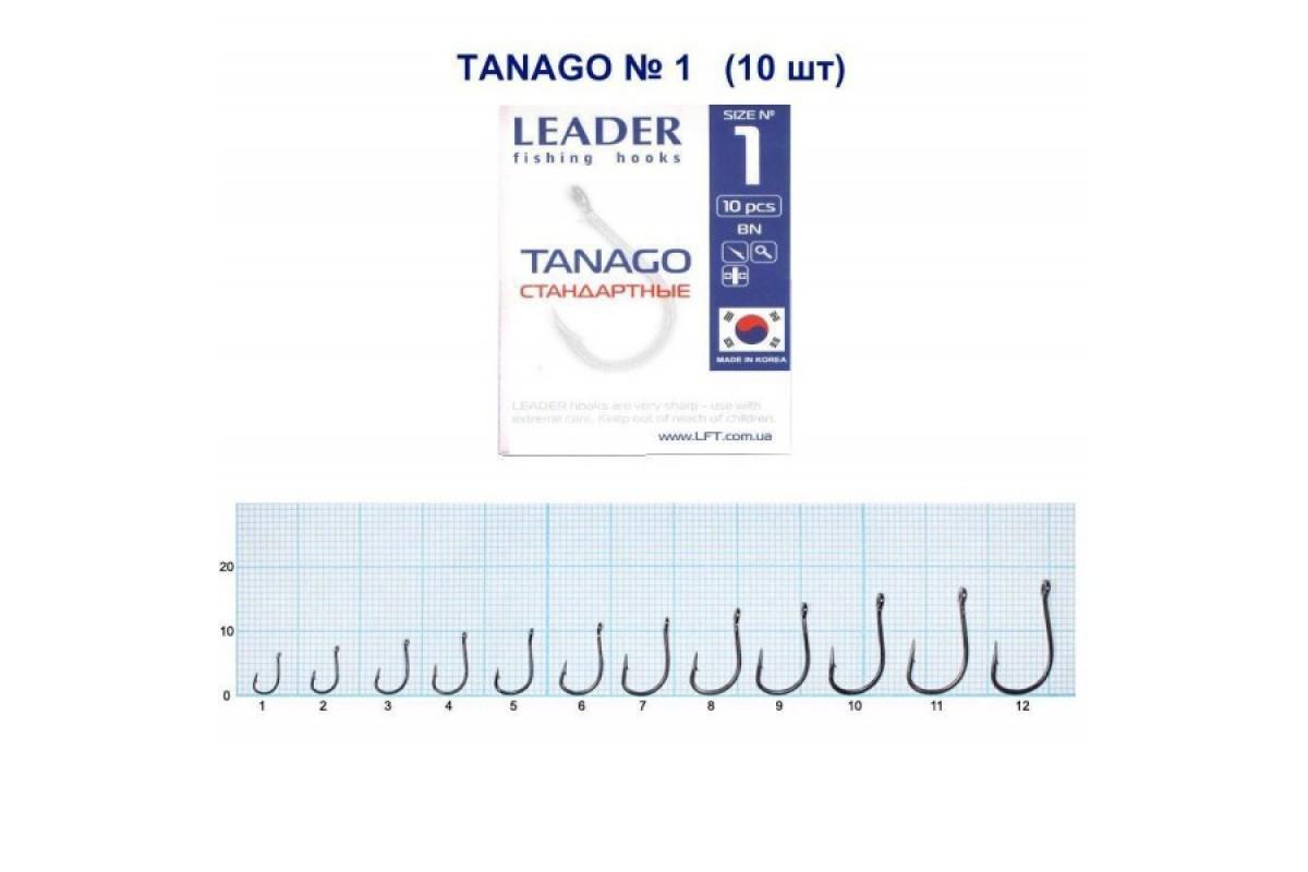 Leader Tanago
