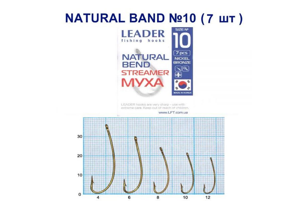 Leader Natural