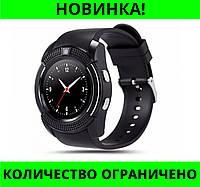 Часы-телефон Smart Watch Smart V8!Розница и Опт