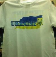 Футболка Украіна, фото 1