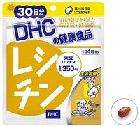 Лецитин соевый DHC