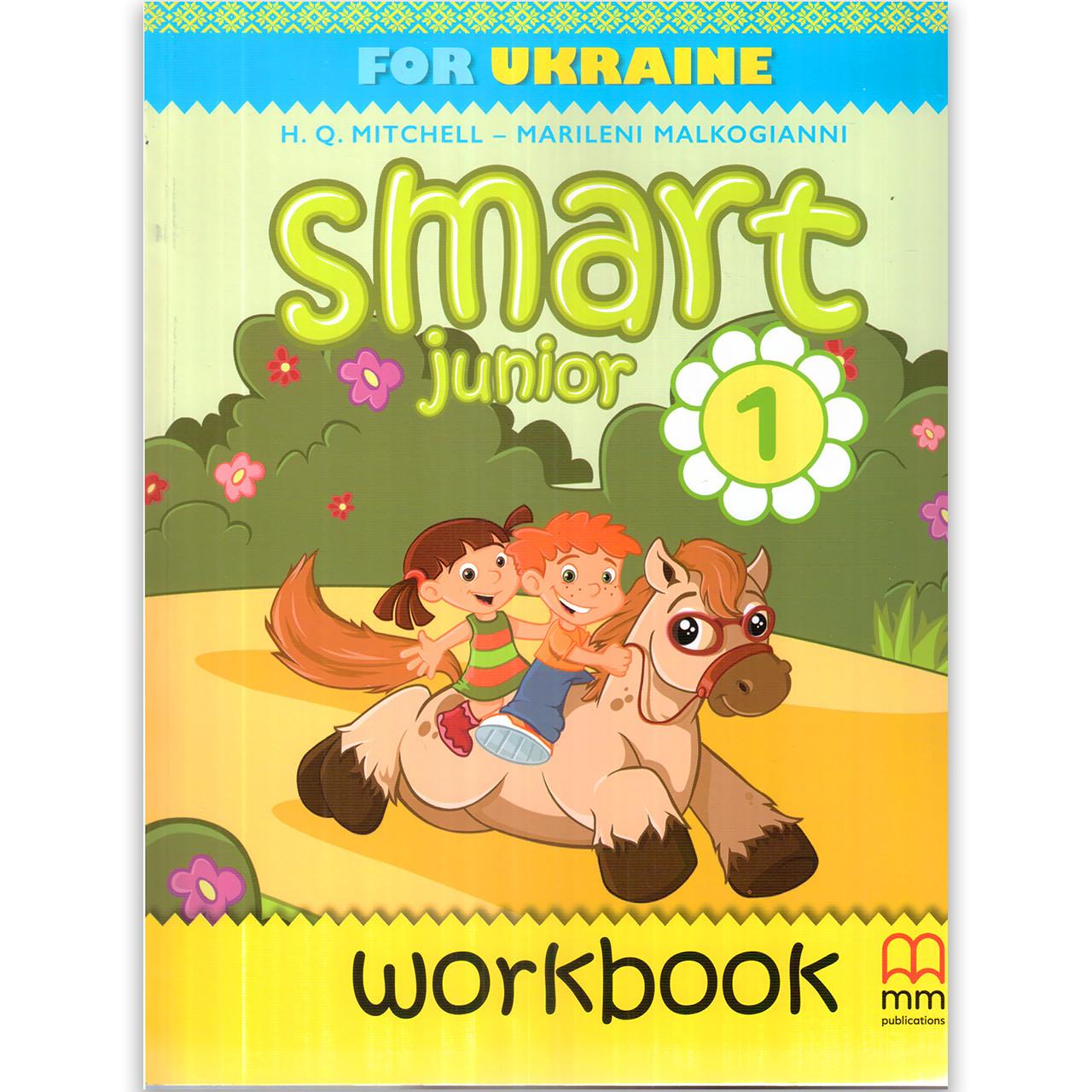 Зошит Англійська мова 1 клас Smart Junior Workbook Авт: Mitchell H. Вид: MM Publications