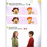 Підручник Англійська мова 1 клас Smart Junior Student's book Авт: Mitchell H. Вид: MM Publications, фото 5