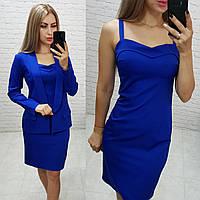 Платье - сарафан классика арт. 190 ярко синее / электрик / ярко синего цвета