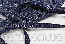Тесьма Киперная 10мм 50м синий + серебро