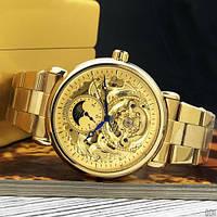 Часы мужские наручные Forsining 8177 All Gold