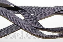 Тесьма Киперная 10мм 50м тем. серый