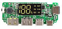 Модуль швидкої зарядки QC вхід 5V 2,4 A ,USB/Type-C/microUSB з індикатором, фото 1
