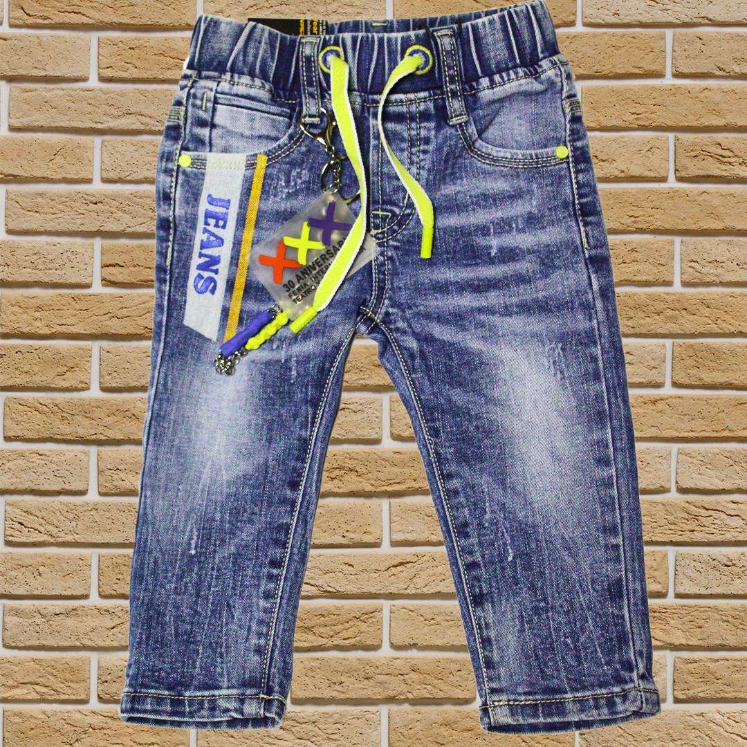 Модные джинсы для малыша 9-12 месяцев на резинке  синие