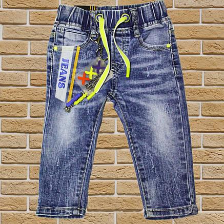 Модные джинсы для малыша 9-12 месяцев на резинке  синие, фото 2