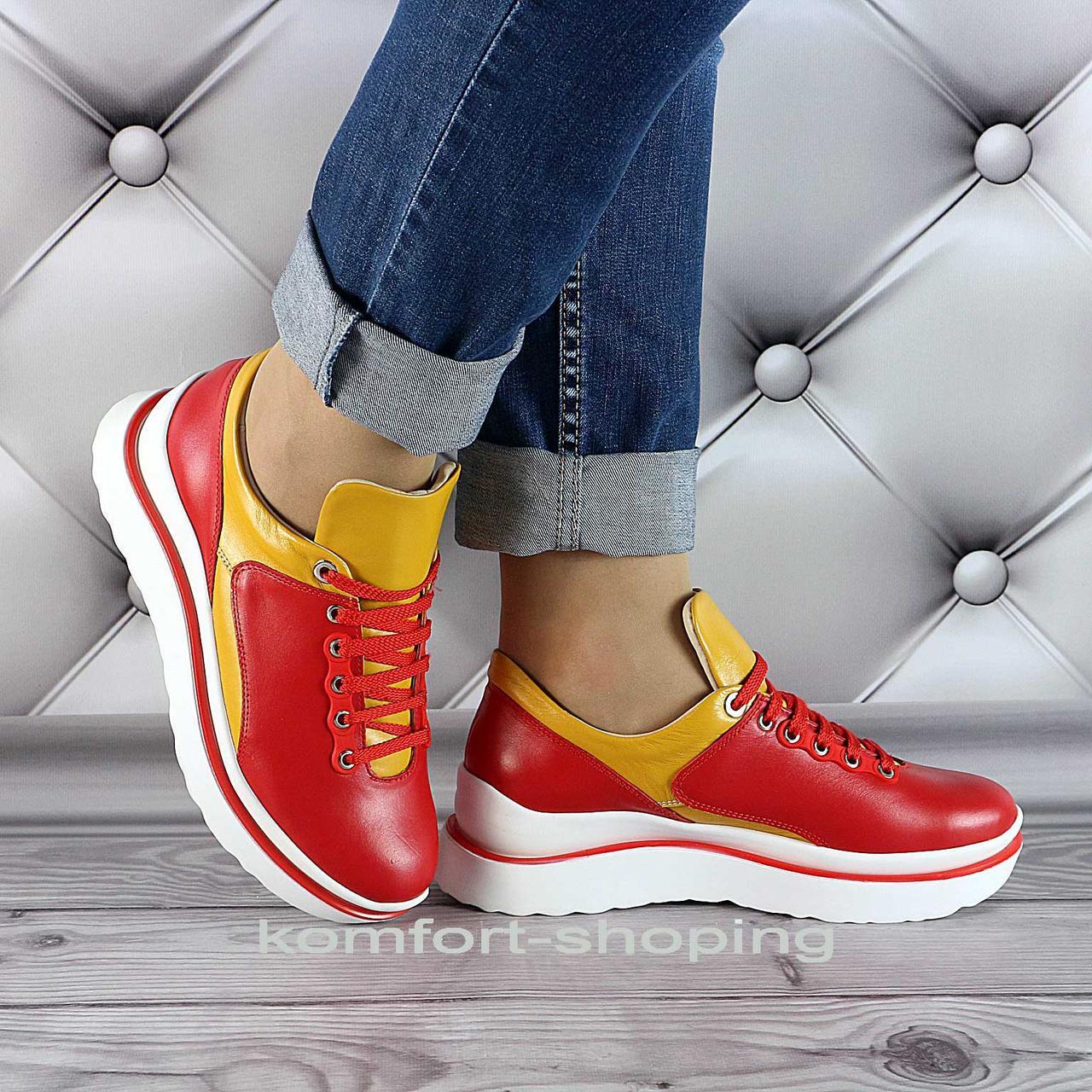 Женские кроссовки на шнуровке кожаные, красные+горчичный   V 1286