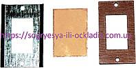 Окошко смотровое со слюдой 3 штуки (без ф.у, Украина) котловгазовых разл. моделей, арт. 5203930B, к.з. 0581/1