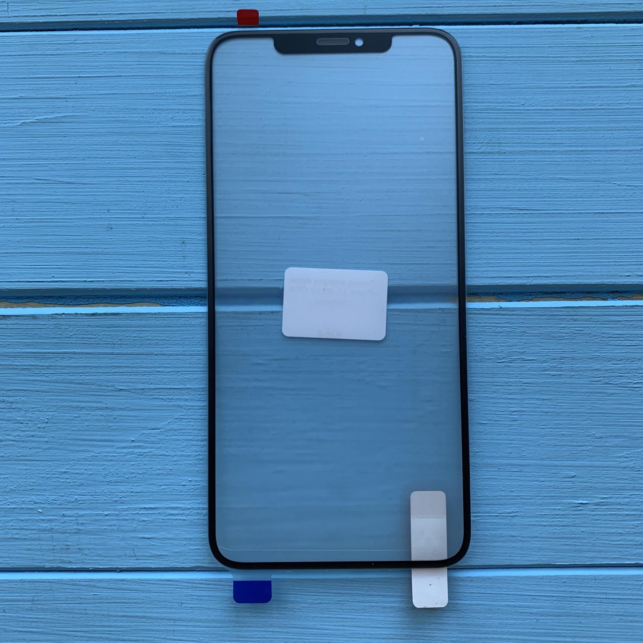 Стекло корпуса Apple iPhone XS Max с OCA пленкой