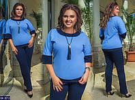 Костюм брючный женский брюки и кофта батал размеры 48-50 52-54 56-58 Новинка есть много цветов