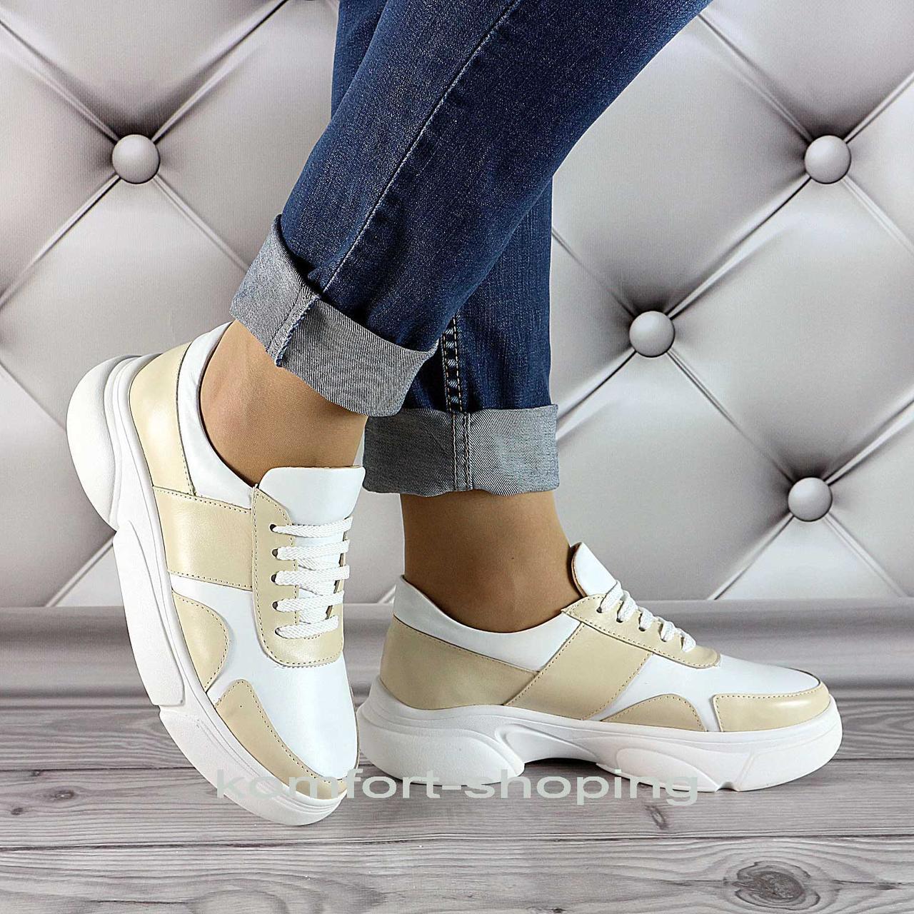 Женские кроссовки на шнуровке кожаные, белые+бежевый   V 1291