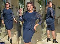 Костюм жіночий плаття і кофта батал розміри 48-50 52-54 56-58 Новинка є багато кольорів
