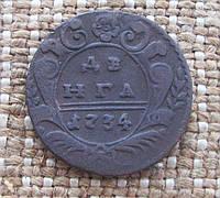 """Старинная монета """"Денга"""" 1734 г. Анна Иоановна"""