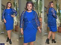 Костюм женский платье и кофта батал размеры 48-50 52-54 56-58 Новинка есть много цветов