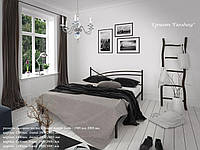 Металлическая кровать Гвоздика. ТМ Тенеро