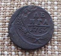 """Старинная монета """"Денга"""" 1753г."""