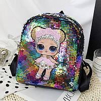 Детский рюкзак с куклой Лол с пайетками