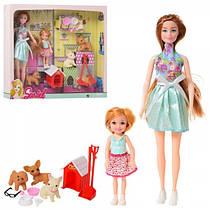 Лялька типу барбі з собачкою, набір ляльок з собачками, аксесуари, барбі донька і собачки, 7726