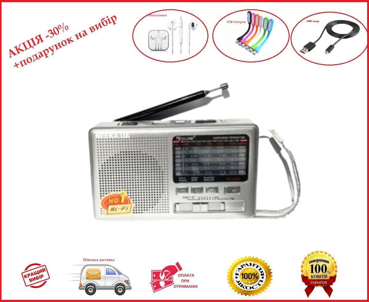 Радиоприемник GOLON RX-60