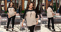 Костюм жіночий брючний брюки і кофта батал розміри 50-52 54-56 58-60 Новинка є багато кольорів