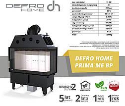 Камінна топка DEFRO HOME PRIMA ME BP 13 kW, фото 2