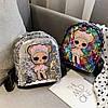 Детский рюкзак с куклой Лол с пайетками, фото 3