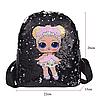 Детский рюкзак с куклой Лол с пайетками, фото 6