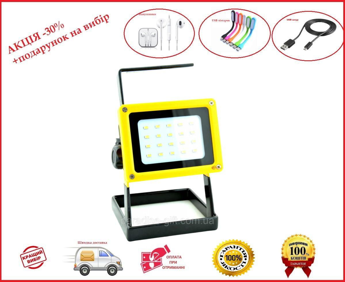 Акумуляторний світлодіодний прожектор Led Flood Light Outdoor BL204