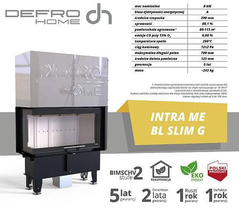 Камінна топка DEFRO HOME INTRA ME BL SLIM G 8 kW, фото 2