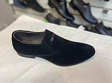 Чоловічі туфлі Strafo, фото 3