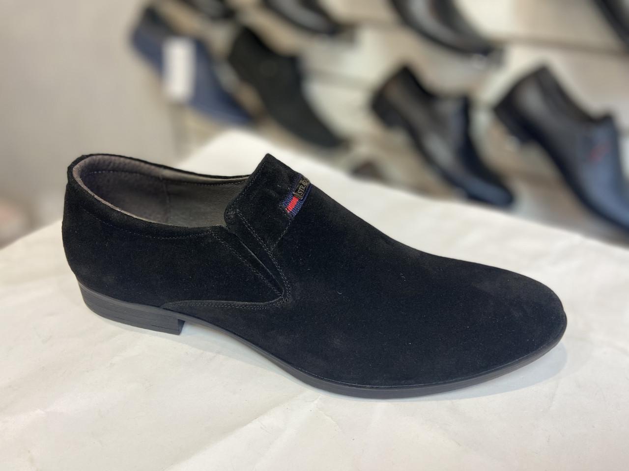 Чоловічі туфлі Strafo