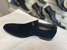 Чоловічі туфлі Strafo, фото 2
