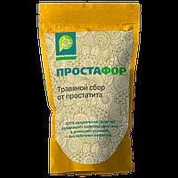 Простафор (Prostafor) - травяной сбор от простатита, фото 1